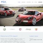 フィアットクライスラージャパンが社名を「FCAジャパン」に社名を変更 - FCA_01
