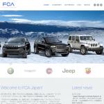 フィアットクライスラージャパンが社名を「FCAジャパン」に社名を変更 - FCA_02