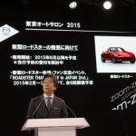 マツダ「新型ロードスター」発売は2015年6月以降を予定、先行予約検討も【東京オートサロン2015】 - MAZDA_01
