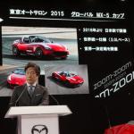 マツダ「新型ロードスター」発売は2015年6月以降を予定、先行予約検討も【東京オートサロン2015】 - MAZDA_02