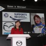 マツダ「新型ロードスター」発売は2015年6月以降を予定、先行予約検討も【東京オートサロン2015】 - MAZDA_06