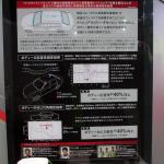 ウインドウ接着剤でボディ剛性アップという横浜ゴムの新提案【東京オートサロン2015】 - P1000753