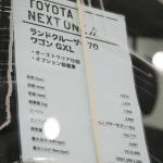 「TOYOTA NEXT ONE」トヨタが「社員教育」を公開する一大プロジェクト開始!? - TOYOTA NEXT ONE_18