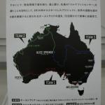「TOYOTA NEXT ONE」トヨタが「社員教育」を公開する一大プロジェクト開始!? - TOYOTA NEXT ONE_22
