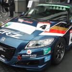 ホンダが国内モータースポーツ計画を発表、オールフィットのレースをもてぎと鈴鹿で開催 - hondaMS2015005