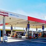 経産省が水素ステーション拡充で全国自治体と連携強化へ! - JX_ENEOS