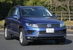 VW Touareg_01