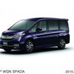 新型ホンダ「ステップワゴン」画像ギャラリー-ウワサのわくわくゲートがこれだ! - 4150423-stepwgn_001H
