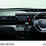 新型ホンダ「ステップワゴン」画像ギャラリー-ウワサのわくわくゲートがこれだ! - 4150423-stepwgn_028H