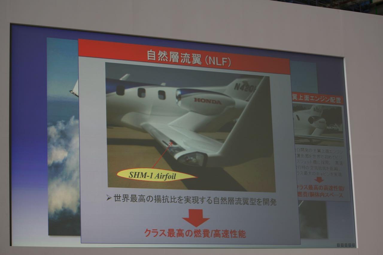「価格5.4億円! HondaJet(ホンダジェット)が他社に優れる3つの特徴」の30枚目の画像
