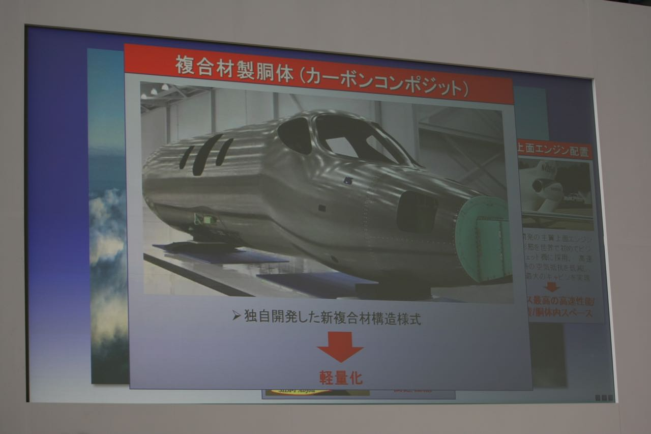 「価格5.4億円! HondaJet(ホンダジェット)が他社に優れる3つの特徴」の31枚目の画像