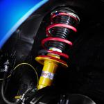 STIらしさ炸裂!「Subaru STI Performance Concept」登場 - STI Peformance Concept suspension h
