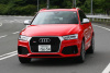 AudiQ3RS_52
