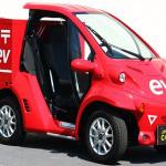 国内初!真っ赤な小型EV「コムス」が名古屋で郵便配達! - TOYOTA_COMS