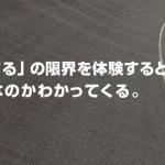 トヨタ交通安全センター「モビリタ」設立10周年キャンペーン開催中 - img_tdc01