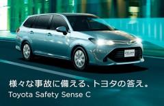 Toyota Safety Sense_C