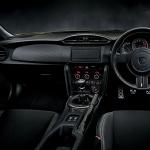 トヨタ86にイエローの限定モデルとザックス製ダンパーを搭載したモデルを発売 - ta861507_04_s
