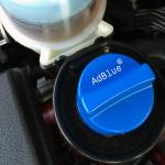 補充の目安は1.5万km。国内・国産クリーンディーゼルとして初採用の尿素水システム - LC_Prado_adblue