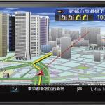 Blu-rayやVICS WIDEに対応したストラーダ「美優Navi」は渋滞回避が大幅に向上 - l-jn150902-1-1