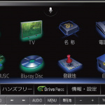 Blu-rayやVICS WIDEに対応したストラーダ「美優Navi」は渋滞回避が大幅に向上 - l-jn150902-1-2