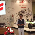 【東京モーターショー15】奥山ワールドが堪能できるKEN OKUYAMA DESIGNでは「赤いトラクター」が必見 - KENOKUYAMA_-04