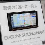 【東京モーターショー15】三菱電機は自動運転のコンセプトカーE MIRAI xAUTOを開発 - PHOTO_037