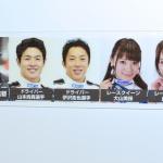 【東京モーターショー15】オジサマイチコロ系!可愛い子特集 - tokyomotorshow2015012