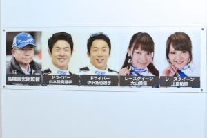 tokyomotorshow2015012
