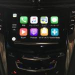 日本向けの「キャデラックATS」にApple「CarPlay」を標準搭載 - 1449648755764