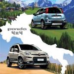 完売必至!? 人気の限定車「Fiat Panda 4×4」の第4弾を12月12日に発売 - 402_news_image_Panda-4x4-Terra_Main-01