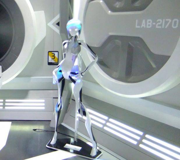 phonica humanoid