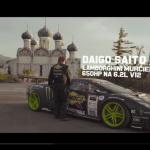 ランボルギーニとマスタングでドリフト世界二大スターが新潟の廃墟ロードで超絶追走!【動画】 - BattleDrift02