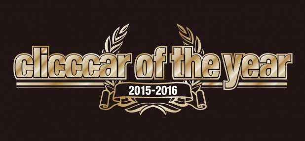 Clicccar_of_the_year_Logo_2015-2016