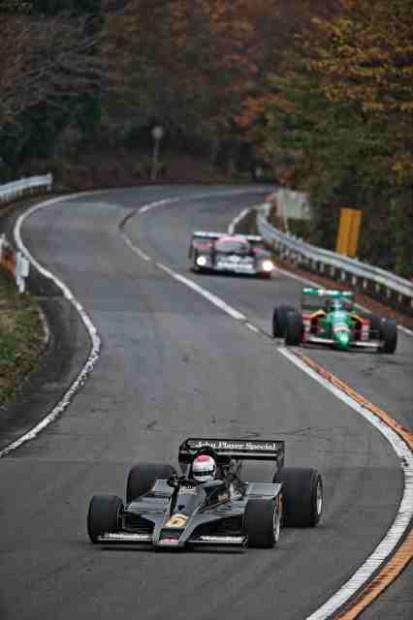 F1&C car