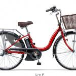 YAMAHAの電動自転車「PAS」って知ってる? -
