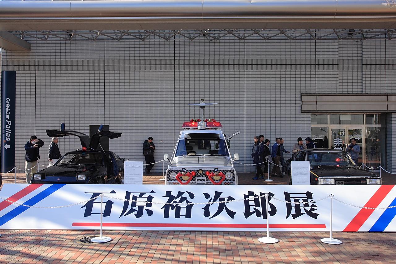マシンXのスカイラインジャパン、スタリオンなど石原プロの懐かしの劇中車を展示中