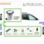 M・ベンツの燃料ポンプは韓国製!2015年のダイムラー・サプライヤー賞を発表 - 0001 (1)