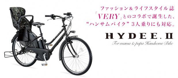 ... 自転車5選 Page 2 | clicccar.com(ク
