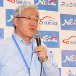 脇阪寿一選手、ネッツトヨタ東京から86/BRZレース参戦を発表! - 012