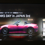 20160227Roadster ThanksDay 3rd011