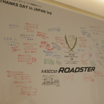 20160227Roadster ThanksDay 3rd042
