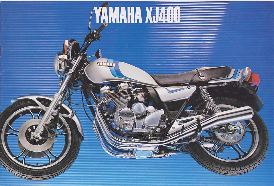 「【80年代グラフィティ400・その3】YAMAHA XJ400」の2枚目の画像