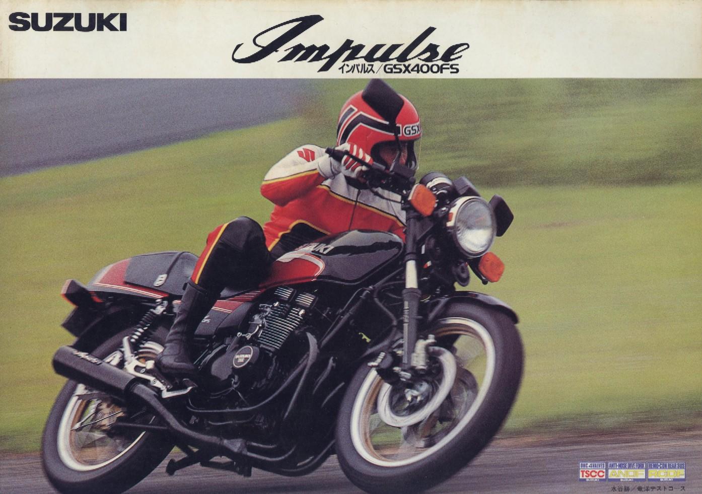 「【80年代グラフィティ400・その4】SUZUKI GSX400F」の4枚目の画像