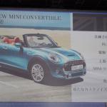 20160302Mini convertible_003