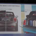 20160302Mini convertible_005