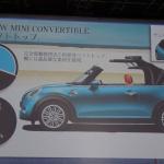 20160302Mini convertible_006