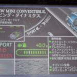 20160302Mini convertible_009
