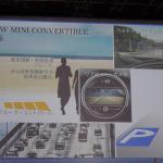 20160302Mini convertible_010