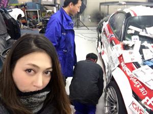 7Tsukamoto