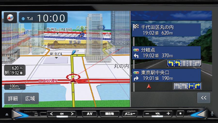 車載用フルデジタルサウンドシステムとデジタル接続が可能なクラリオン製ナビ「MAX776W」登場